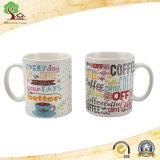 12oz neugeborene China keramische Kaffeetasse mit Customer′ S-Antrag in der Hunan-Fabrik