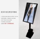 50 - Almacén de las compras de la pulgada que hace publicidad del jugador, visualización del vídeo del LCD Digital de la señalización de Digitaces