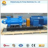 Pompe à plusieurs étages horizontale centrifuge d'eau chaude ou d'alimentation de chaudière