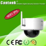 высокая камера купола IP WiFi разрешения 2MP (KIP-DH20)
