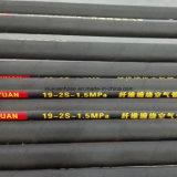 шланг резины пробки шланга для подачи воздуха 2s-19