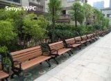 従来のWPCの庭のベンチ