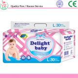 2017試供品の中国の卸し売り方法赤ん坊のおむつ