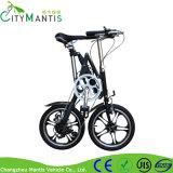 Geschwindigkeits-faltendes Fahrrad der Legierungs-7