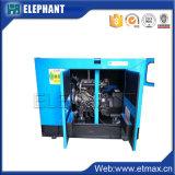 ナイジェリアの産業15kVA 12kwのディーゼル発電機の価格