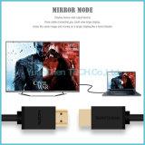 HDMIケーブルへの4k高速金によってめっきされるHDMIのケーブルHDMI