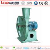 中国の製造者の低価格の高圧遠心ファン送風器