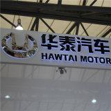 최고 자동 로고 표시를 건설하는 자동차 대리점