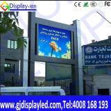 S-P4.81 단계 사용법을%s 실내 LED 스크린 전시의 경쟁가격