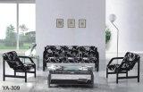 Комплекты мебели лоббиа Figuratus новой новизны конструкции роскошной удобные