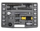 Комплект инструмента ремонта 99 PCS профессиональный (FY1099B2)