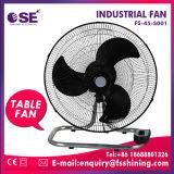 China Enfriador de aire 18 pulgadas 3 en 1 ventilador industrial grande