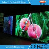 실내 임대료를 위한 최신 판매 단계 연주회 P4 LED 영상 스크린 위원회