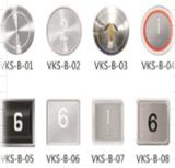Volkslift 고품질 표준 스테인리스 엘리베이터 상승