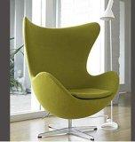 Chaise à oeufs cadre en fibre de verre à design moderne (UL-JT9235)