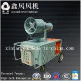 Byz-500A Druckluftversorgung-elektrischer entferntsprüher