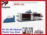 機械(PPTF-70T)を作る自動高品質のプラスチックコップ