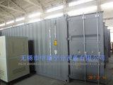 容器の容器のタイプ窒素の発電機/窒素の発電機