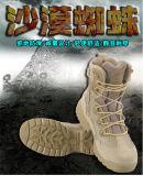 熱い2017の軍の戦闘用ブーツを警官のために販売する