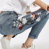 方法女性の花の刺繍の鉛筆のハーレムのズボン
