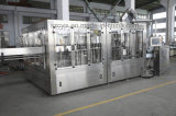 ペットプレフォームの注入の形成機械/機械装置