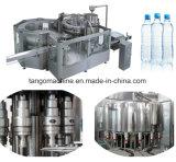 물은 시스템 부는 채우는 레테르를 붙이는 포장기를 순화한다