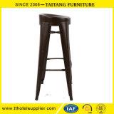 Стула штанги сбываний отдыха стула металла табуретки штанги мебель горячего алюминиевого самомоднейшая