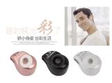 Receptor de cabeza estéreo de Bluetooth Bluetooth del auricular sin hilos de V4.1 Porpular