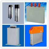 La Banca del condensatore (condensatore di fattore dello shunt di potere) con compensazione reattiva