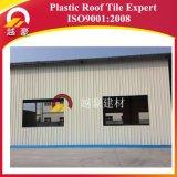 Preço de folha ondulada do telhado do PVC por a folha