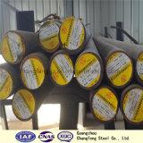 合金鋼鉄円形の鋼鉄フラットバー(DC53/SKD11/D2/1.2379)