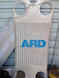 Refrigerador de la leche de la placa M107 N35 del cambiador de calor de la placa de la junta de Apv