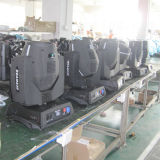 230W 200W 7r 5r Stage Lighting Sharpy Moving Head Poutre
