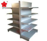Полка металла индикации супермаркета двойная бортовая сверхмощная (HY-103)