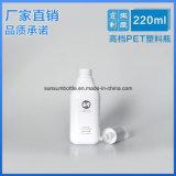 Bottiglia di plastica cosmetica quadrata vuota dell'animale domestico per lozione