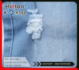 青い綿の伸張のあや織りのデニムFabric10.7oz