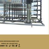 Sistema automático do tratamento da água e da purificação para a linha de água