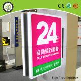 アクリルLEDのライトボックスを広告する高品質屋外3D