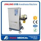 1つの蒸発器が付いているJinling-01bの麻酔機械