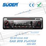 Reproductor de DVD video del coche del estruendo del reproductor de DVD uno del coche del precio de fábrica de Suoer con CE&RoHS (SE-DV-8520-Red)