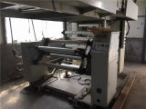 プラスチック自動高速秒針乾燥した薄板になる機械