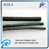 """Le boyau en caoutchouc hydraulique à haute pression de SAE 100r1at prouvé par ce 3/8 """" avec un fil a tressé"""
