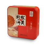 Удобная полезная квадратная жестяная коробка металла для паковать Condiments