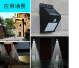 10 SMD LED PIR Motion Sensor Solar Lamp Energy Saving Street 또는 정원 Wall Light