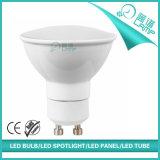 5W GU10 LED 램프 백색 알루미늄 집