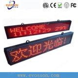 Muestra del mensaje de P10 LED, visualización de mensaje del LED/pantalla