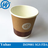 7.5oz 네덜란드 Hot Drink Vending Paper Cups
