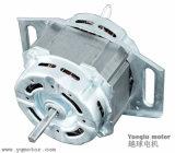 自動洗濯機のための単一フェーズACアルミニウムモーター