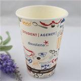 copo 7oz de papel para o café e o chá feitos em China