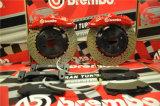 Compasso GT-N di Brembo con un disco da 380 millimetri per Honda Infiniti LC200